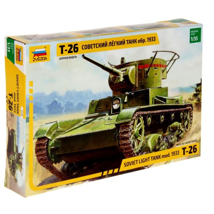 """Сборная модель """"Советский лёгкий танк Т-26"""""""