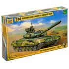 Сборная модель «Российский основной боевой танк Т-90» - фото 1556001