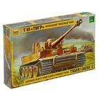 Сборная модель «Немецкий танк Тигр VI» - фото 1556009