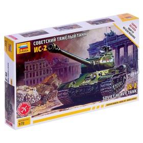 Сборная модель «Советский тяжёлый танк Ис-2», МИКС