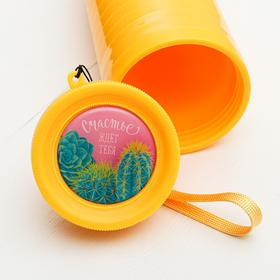 """The vacuum Cup """"Happiness awaits you"""", 350 ml"""