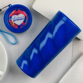 "The vacuum Cup ""Beloved daughter"", 350 ml"