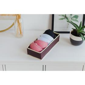 Органайзер для белья «Ваниль», 6 ячеек, 35×16×10 см, цвет коричневоо-бежевый
