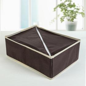 Органайзер для белья «Ваниль», 18 ячеек, 33×24×12 см, цвет коричнево-бежевый - фото 4640953
