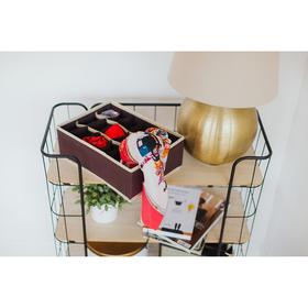 """Органайзер для белья 33×24×12 см """"Ваниль"""", 18 ячеек, цвет коричнево-бежевый"""