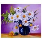 """Алмазная мозаика """"Ваза с цветами"""" 40 × 30 см, 31 цвет"""