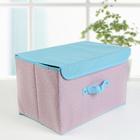 Короб для хранения с крышкой 38×25×24 см, цвет розово-голубой - фото 187878194