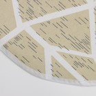 Чехол для гладильной доски «Узоры», 140×50 см, цвет МИКС - фото 4636260