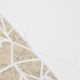Чехол для гладильной доски «Узоры», 140×50 см, цвет МИКС - фото 4636262