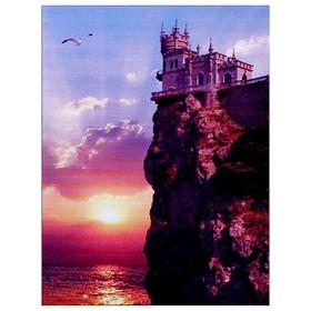 Алмазная мозаика «Вечерняя мелодия» 30 × 40 см, 33 цвета