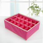 Органайзер для белья «Ваниль», 18 ячеек, 33×24×12 см, цвет розово-бежевый - фото 4640985