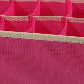 Органайзер для белья «Ваниль», 18 ячеек, 33×24×12 см, цвет розово-бежевый - фото 4640986
