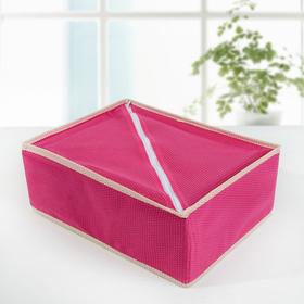 Органайзер для белья «Ваниль», 18 ячеек, 33×24×12 см, цвет розово-бежевый - фото 4640988