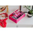 Органайзер для белья «Ваниль», 18 ячеек, 33×24×12 см, цвет розово-бежевый - фото 4640983