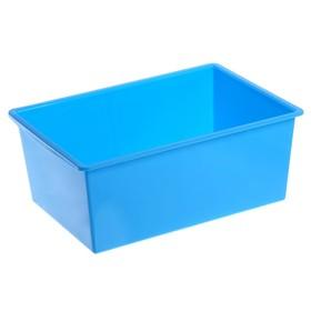 Ящик универсальный, объём 30 л, цвет голубой