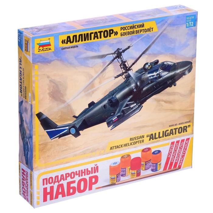 """Сборная модель """"Российский боевой вертолёт Ка-52 """"Аллигатор"""""""