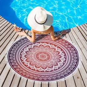 Полотенце пляжное круглое Этель Corral, диаметр 150 см, 100 % п/э
