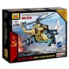 Набор сборной модели «Советский ударный вертолет Ми-24В», масштаб 1:144 - фото 105502355