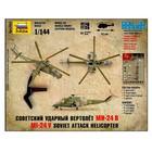 Набор сборной модели «Советский ударный вертолет Ми-24В», масштаб 1:144 - фото 105502361