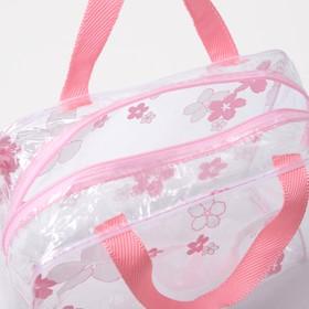 Косметичка ПВХ, отдел на молнии, 2 ручки, цвет розовый - фото 1769939