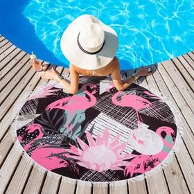Полотенце пляжное круглое Этель «Фламинго», диаметр 150 см, 100 % п/э