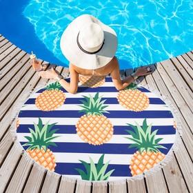 Полотенце пляжное круглое Этель «Ананасы»,диаметр 150 см, 100 % п/э