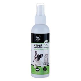 Спрей для приучения кошек и собак к туалету «Пижон Premium», 150 мл Ош