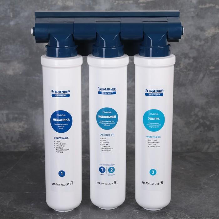 """Система для фильтрации воды """"Барьер EXPERT Ультра"""""""