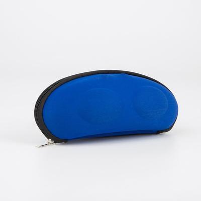 Футляр для очков, отдел на молнии, цвет синий