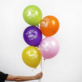 "Balloon 12"" ""happy birthday"", cake, 1 tbsp., set of 5 PCs MIX"