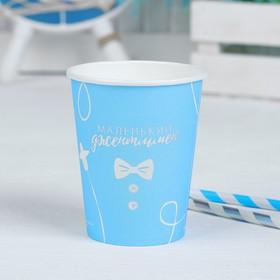 "The 250ml paper cups.""Little gentleman"" embossed sherbro"