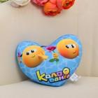 "Toy-pillow-stress ""Kolobanga heart"" flower"