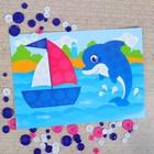 Набор для творчества. Аппликация пуговками «Дельфин» 21 х 30 см - фото 986451