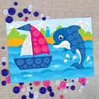 Набор для творчества. Аппликация пуговками «Дельфин» 21 х 30 см - фото 986453