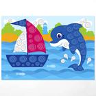 Набор для творчества. Аппликация пуговками «Дельфин» 21 х 30 см - фото 986454