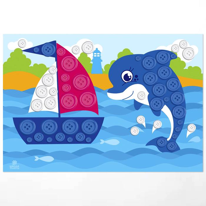 """Аппликация пуговками """"Дельфин"""", 21х30 см - фото 366940863"""