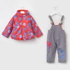 Комплект для девочки, цвет красный, рост 92-98 см (S)