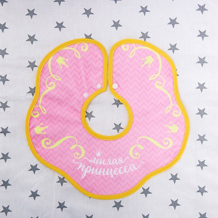 Детский набор «Милая Принцесса», 2 предмета: нагрудник + повязка, от 4 мес. - фото 305869132