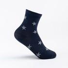 Носки детские Ft-641-M-18 цвет тёмно-синий, р-р 14-16