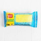 Воздушный пластилин 45мл в пакете, цвет жёлтый