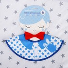 """Children's set of """"Favorite Son"""", 2 pieces: bib + butterfly, from 4 months."""