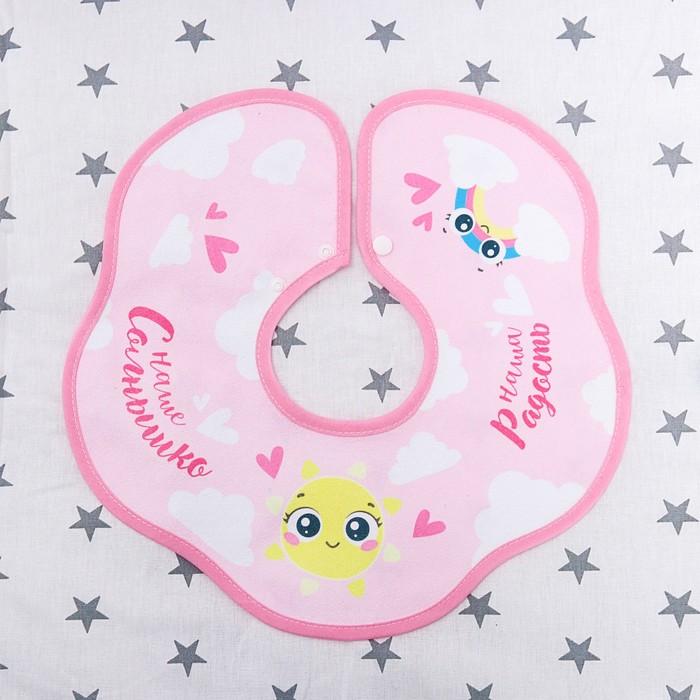 Детский набор «Наше Солнышко», 2 предмета: нагрудник + повязка, от 4 мес. - фото 303363465