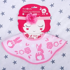 "Baby kit ""Our darling"", 2 pieces: bib + headband, 4 months."