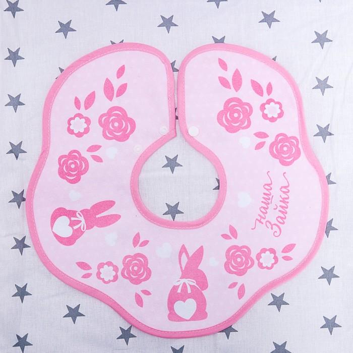 Детский набор «Наша Зайка», 2 предмета: нагрудник + повязка, от 4 мес. - фото 436980058