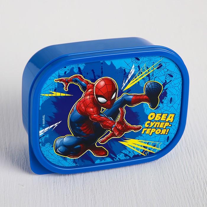 """Ланч-бокс прямоугольный 500 мл """"Обед супергероя"""", Человек-паук"""