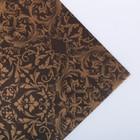 Бумага упаковочная глянцевая «Вензеля», золотая краска, 70 × 100 см