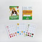 Настольная развивающая игра «Логические таблицы»