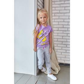 """Футболка детская Disney """"Рапунцель"""", рост 110-116 (32), фиолетовый"""