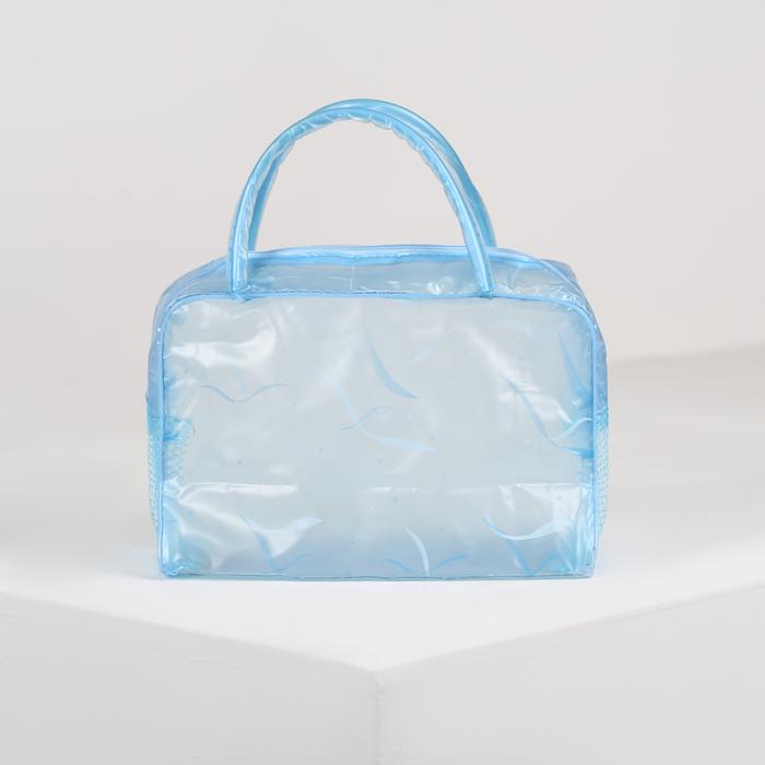 """Косметичка банная на молнии """"Бриз"""", 1 отдел, 2 ручки, цвет голубой"""