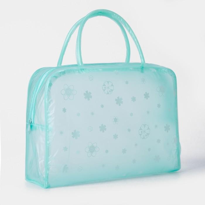 """Косметичка-сумка банная """"Бриз"""", 2 ручки, цвет зелёный"""